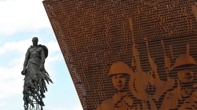 Ржевский мемориал посетили 12 тысяч человек