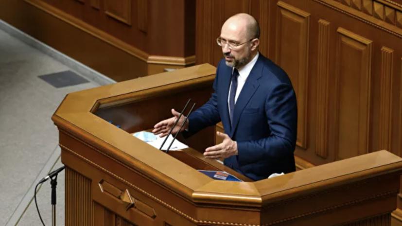 На Украине рассчитывают в июле подписать документ о новой помощи от ЕС