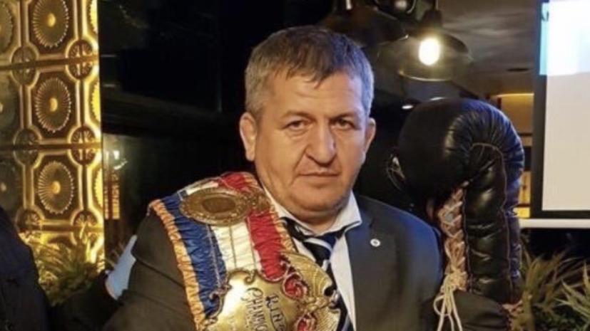 «Ушёл от нас, оставив после себя доброе имя»: скончался тренер Абдулманап Нурмагомедов