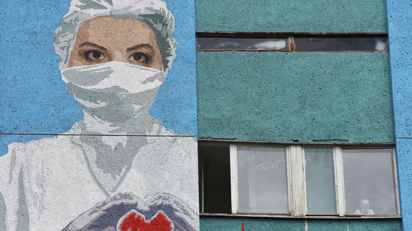 В Закарпатской области Украины ужесточают карантин