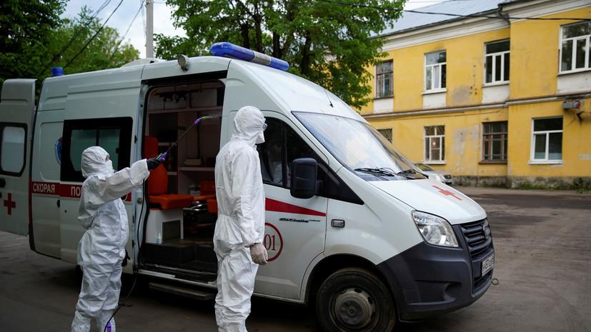 Число случаев коронавируса по всему миру превысило 11 млн