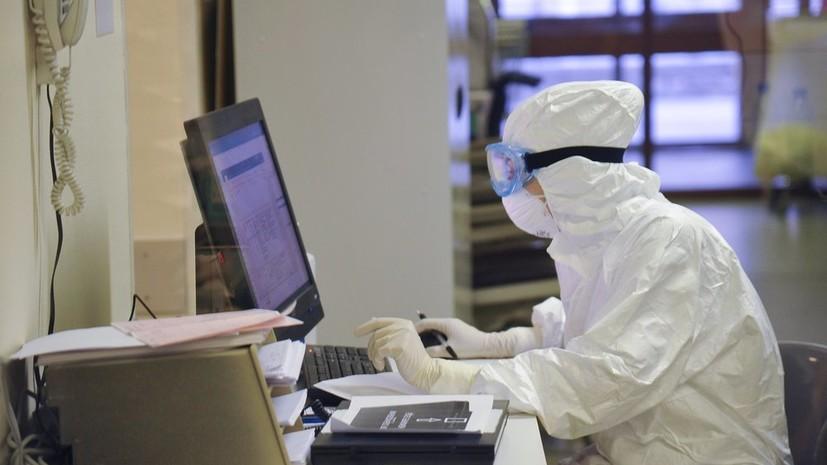 В России умерли более 10 тысяч пациентов с коронавирусной инфекцией