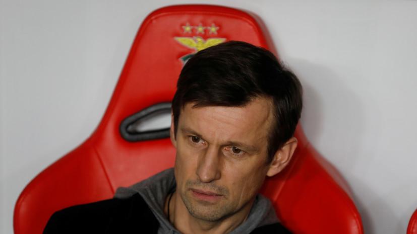 Семак признан лучшим тренером июня в РПЛ