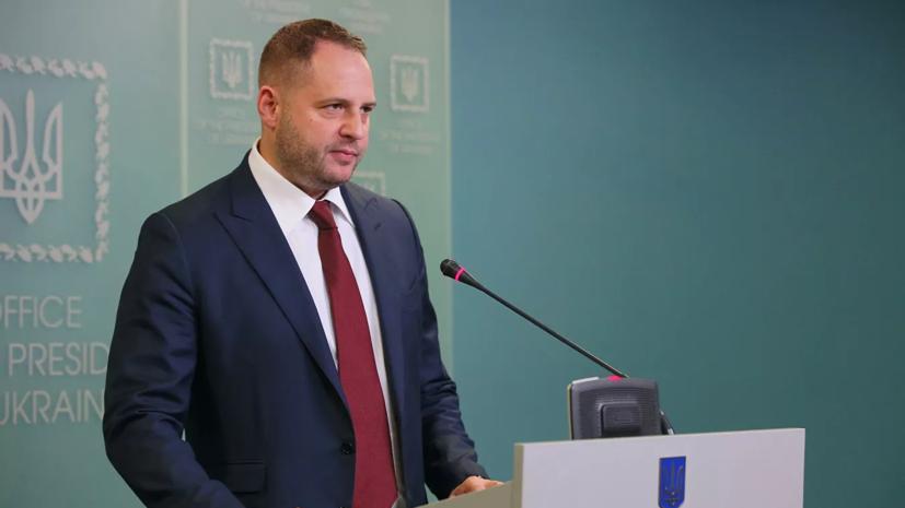 В Киеве оценили итоги встречи политсоветников нормандского формата