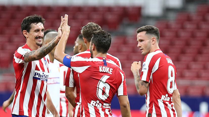 Мората считает, что «Атлетико» близок к уровню топ-клубов
