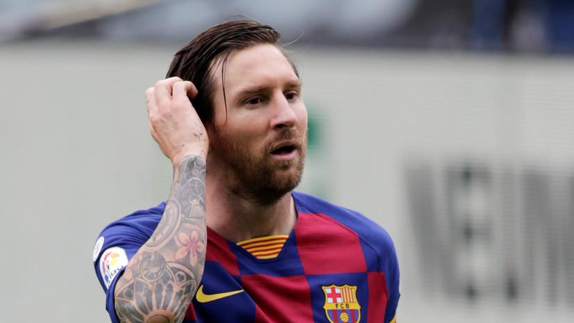 Тренер «Барселоны» прокомментировал слухи об уходе Месси