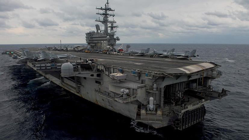 «Политика системного сдерживания»: зачем США отправляют два авианосца в район военных учений КНР