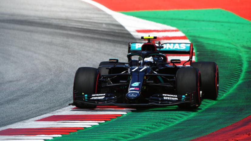 Боттас выиграл квалификацию Гран-при Австрии, Квят — 13-й