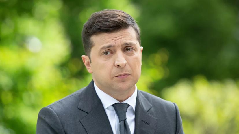 Зеленский оценил требования о принятии закона о статусе Донбасса
