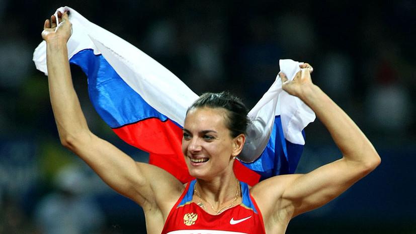 Рекордный прыжок: как 15 лет назад Исинбаева первой в истории взяла высоту пять метров с шестом