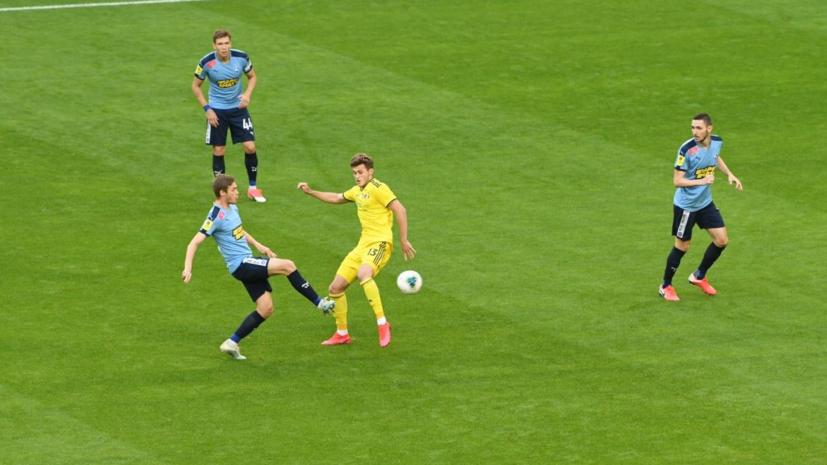 «Крылья Советов» и «Ростов» не выявили победителя в матче РПЛ