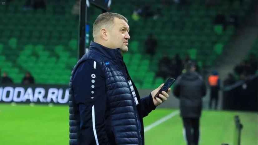 Спортивный директор «Тамбова» о победе над «Спартаком»: ради таких моментов нужно жить