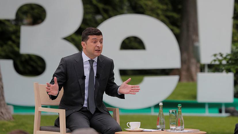 Зеленский будет продолжать насильственную украинизацию