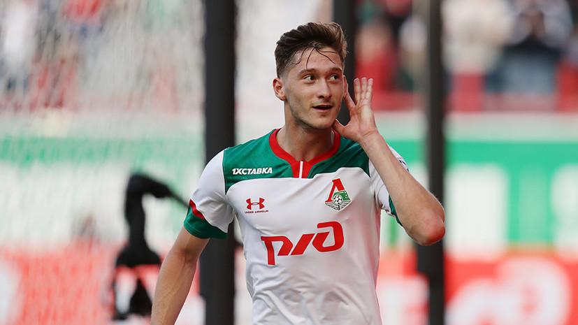 «Локомотив» сыграл вничью с «Сочи» в 26-м туре РПЛ