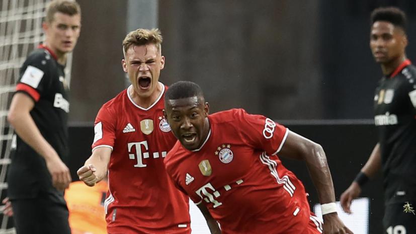 «Бавария» обыграла «Байер» и стала обладателем Кубка Германии