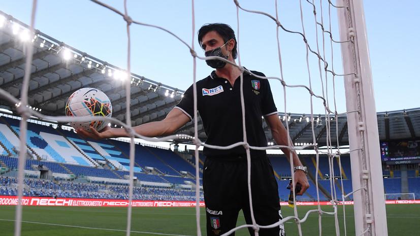 «Милан» разгромил «Лацио» в гостевом матче Серии А