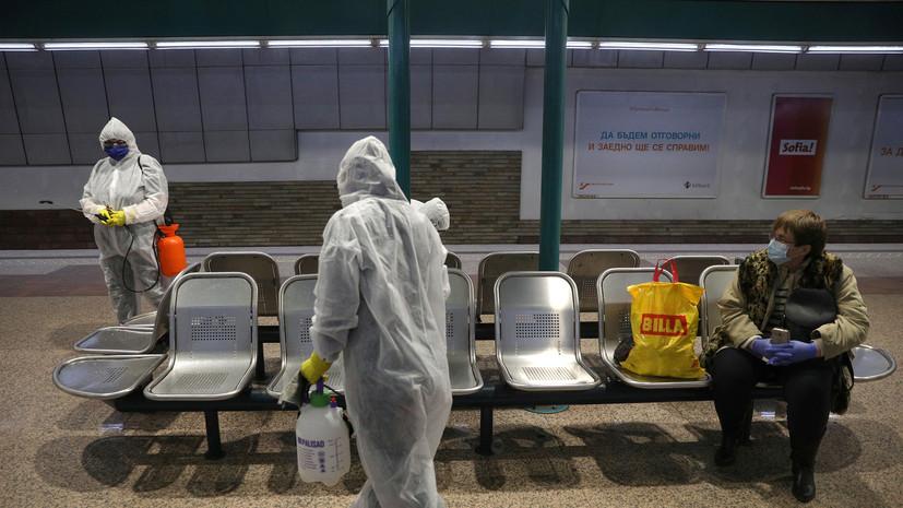 Число случаев заболевания коронавирусом в Болгарии достигло 5 677