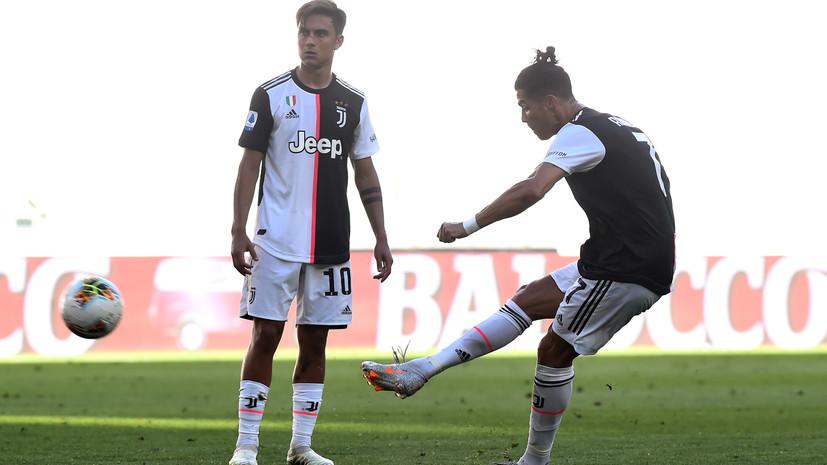 Роналду заявил, что ему было важно забить со штрафного удара