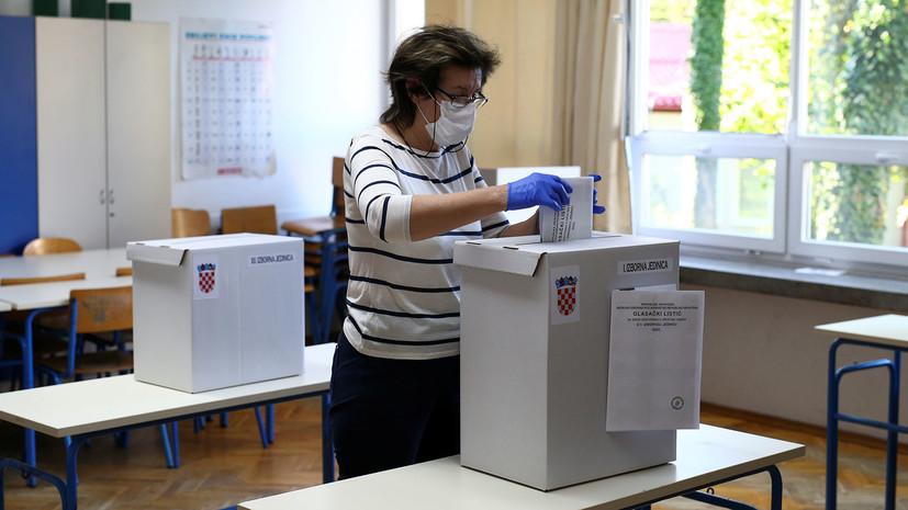 В Хорватии стартовали парламентские выборы