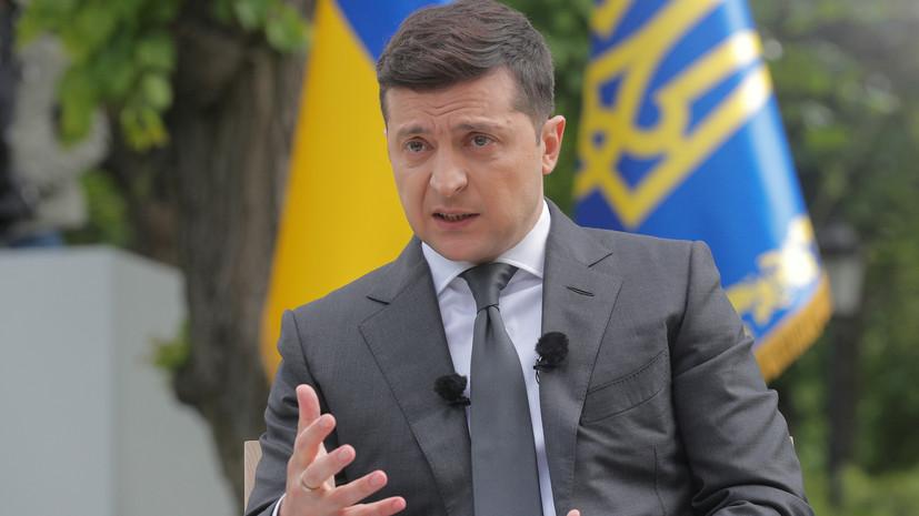 Зеленский пообещал сделать украинский флот «образцом мощи»