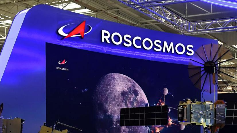«Роскосмос» назвал срок завершения испытаний АМС «Луна-25»