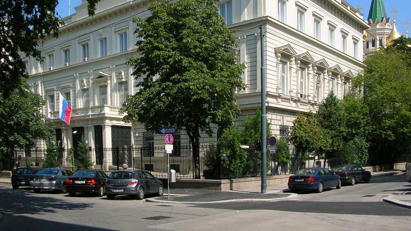 Посольство проверяет сообщения об убийстве россиянина в Австрии