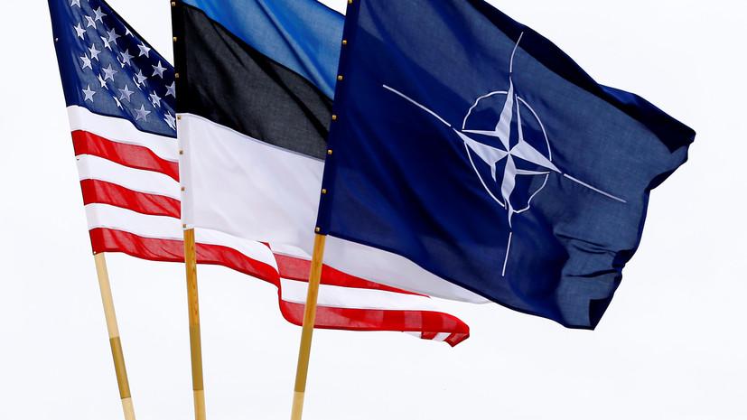 Замгенсека НАТО обсудил в Эстонии «российскую угрозу»