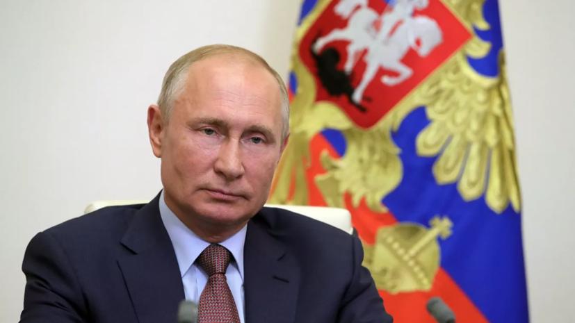 Путин поздравил Трампа с Днём независимости США