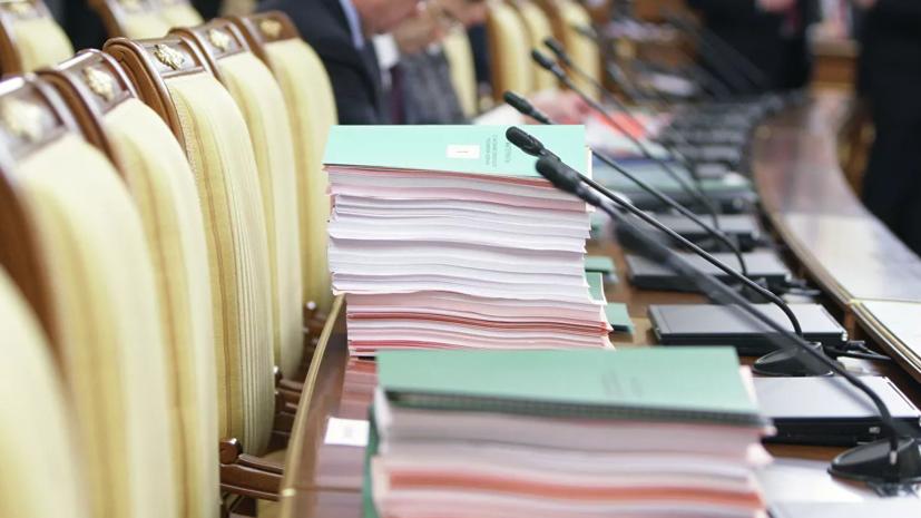 Кабмин выделил регионам более 4 млрд рублей на временные рабочие места