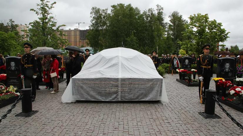 В Петербурге открыли мемориал погибшим в Баренцевом море подводникам