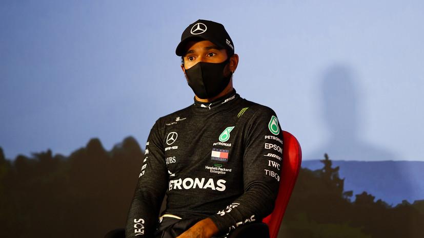 Хэмилтон потеряет три места на старте Гран-при Австрии