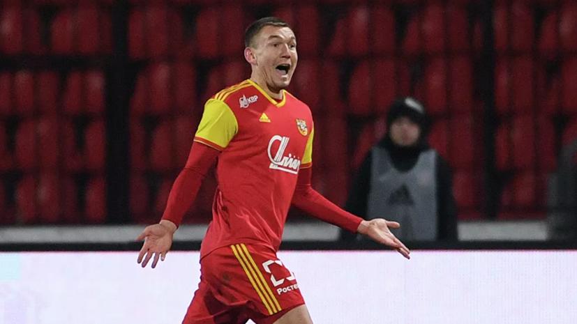 Футболист «Арсенала» Луценко: для меня было важно победить «Динамо» в Москве