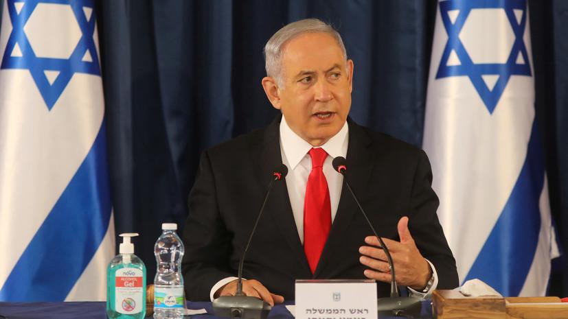 Нетаньяху назвал экстренной ситуацию с коронавирусом в Израиле