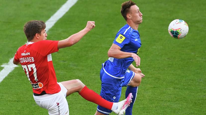 Калиниченко не понимает, почему не засчитали гол Соболева в матче с «Тамбовом»
