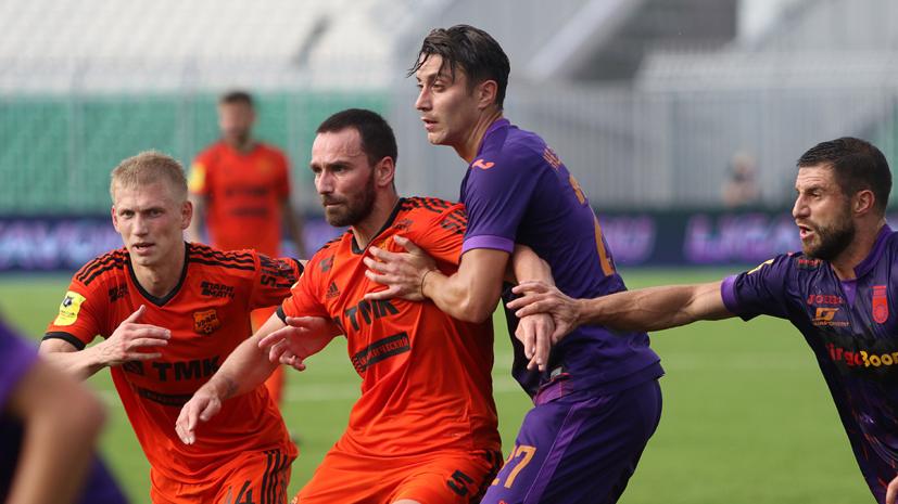 «Уфа» и «Урал» сыграли вничью в 26-м туре РПЛ