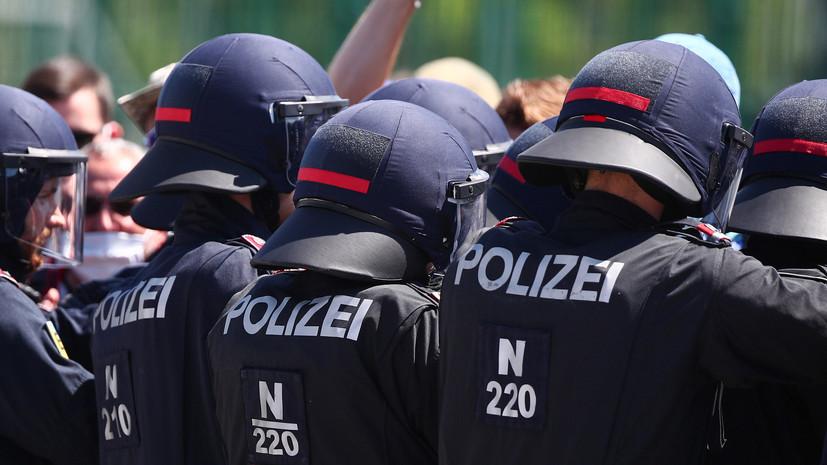 В Австрии задержали второго фигуранта дела об убийстве россиянина