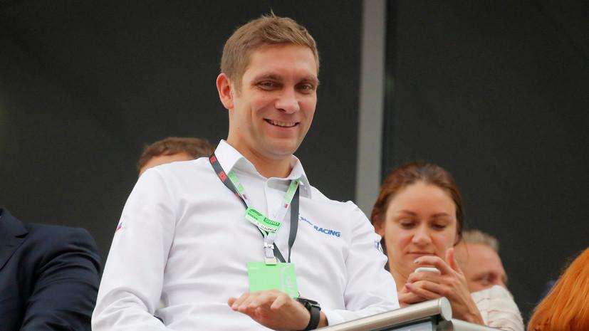 Петров призвал уважать мнение пилотов «Формулы-1», не преклонивших колено перед Гран-при Австрии
