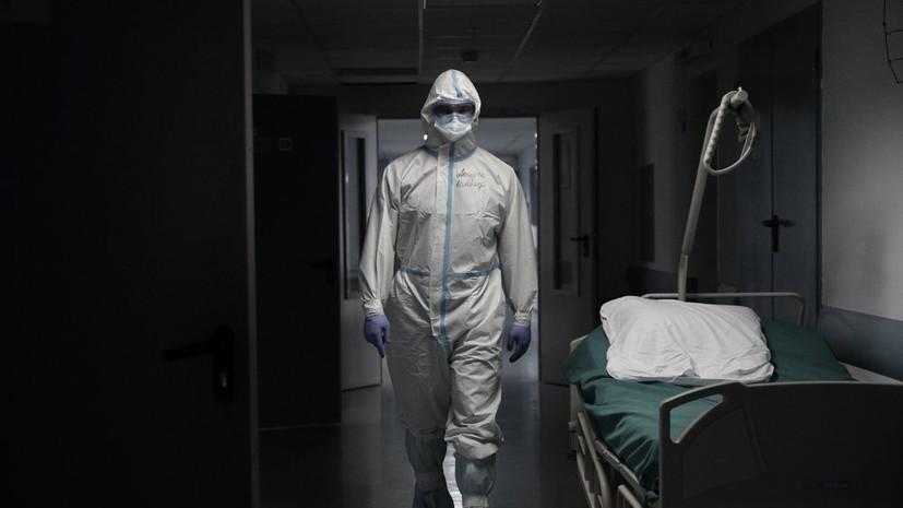 В Москве за сутки умерли 22 пациента с коронавирусом
