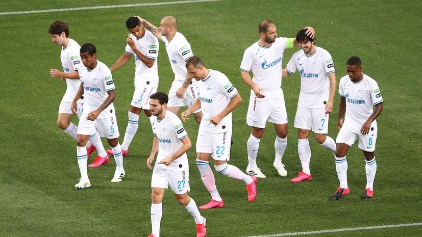 Губерниев назвал чемпионство «Зенита» заслуженным
