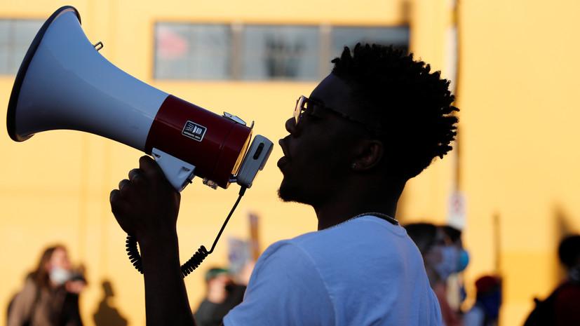 В США полиция задержала 20 человек во время демонстрации