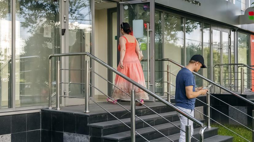 СМИ: В России ряд банковских услуг сделают доступными по водительским правам