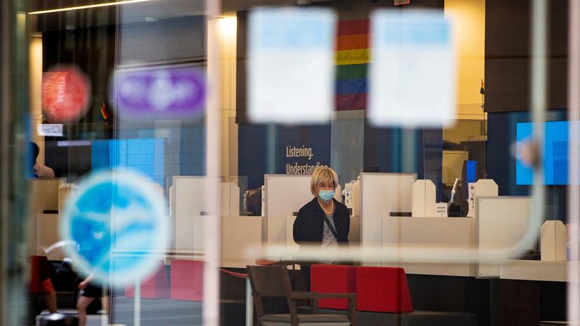 Число случаев коронавируса в Канаде превысило 105,5 тысячи