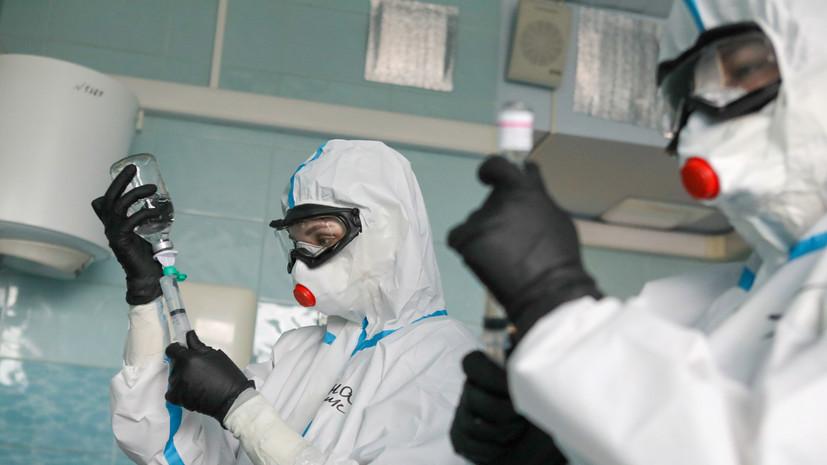 В России за сутки подтвердили 6611 случаев коронавируса