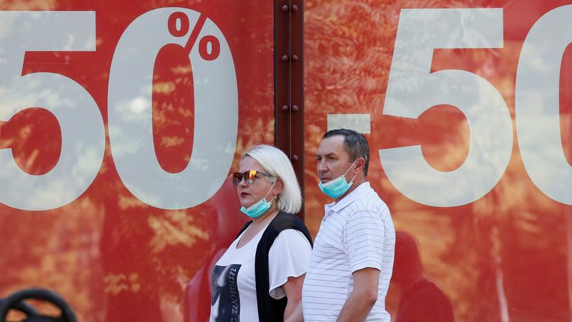 Число случаев заболевания коронавирусом на Украине превысило 49 тысяч