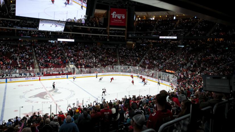 НХЛ и профсоюз игроков согласовали протоколы для возобновления сезона