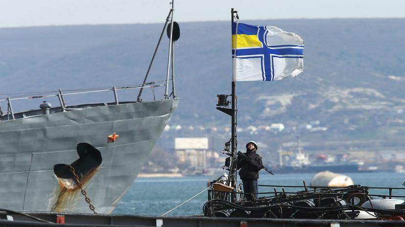 «Абсолютная глупость»: в Кремле ответили на заявления Украины о подготовке к «военной конфронтации»