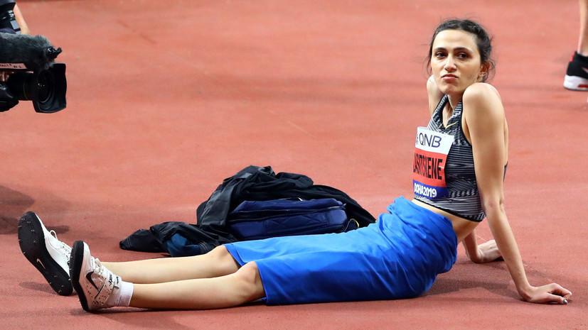 Менеджер Ласицкене высказалась о словах спортсменки о возможном уходе из сборной России