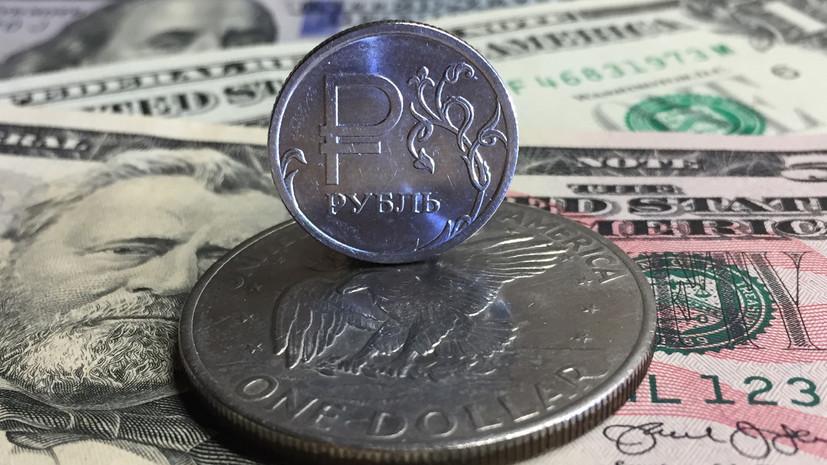 Рубль растёт к доллару и евро в начале торгов