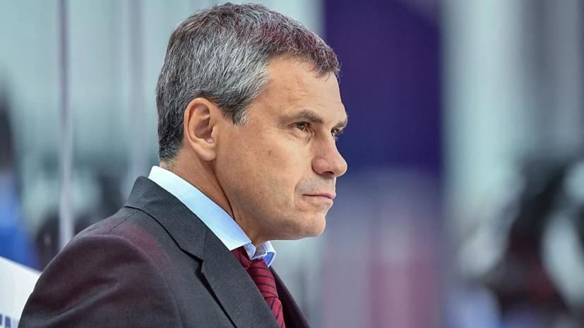 Квартальнов останется главным тренером «Ак Барса»