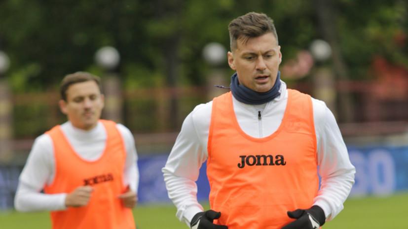 СМИ: 11 футболистов брестского «Динамо» заболели коронавирусом, трое госпитализированы
